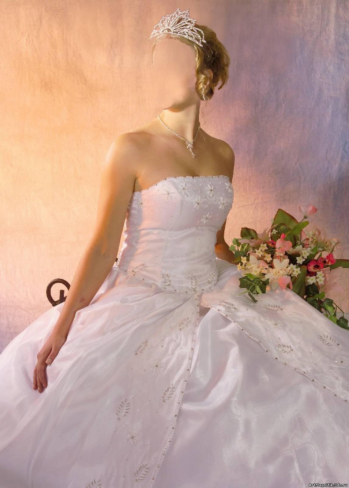 Вставить свое лицо к свадебному платью